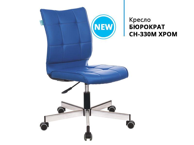 Наш ассортимент расширился новым офисным креслом!